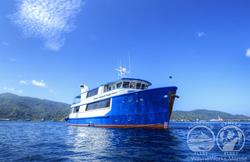 NEW Luxury Raja Ampat Aggressor